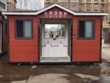 南阳移动厕所租赁 厂家 销售 批发 安装一条龙