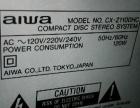 爱华Z1100**音响,3碟CD读碟流畅,电控卡座,所有