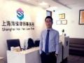 上海合同纠纷律师-离婚纠纷律师-律师能否承诺胜诉