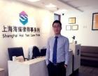 上海闵行区婚姻家庭矛盾纠纷,离婚诉讼专业律师推荐