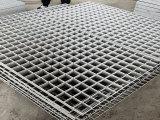 昆山异形钢格板生产厂家
