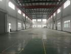 2100平米单院厂房 高度11.5米