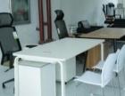 办公桌电脑桌屏风隔断会议桌老板台沙发茶几工位卡座