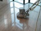 推荐乐家保洁 油烟机清洗 地板打蜡 瓷砖美缝