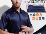 SILK桑蚕丝真丝名贵水晶扣短袖男士衬衫衬衣高端男装欧货一件代发