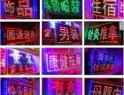 LED电子灯箱定做防水LED广告灯箱LED