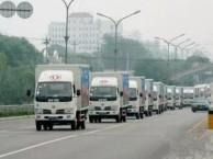 政府合作单位 大型搬家公司,专业可靠,9折优惠!欢迎来电!