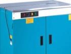 惠州纸箱自动打包机销售加维修 送货上门 全包一年 送一卷打包带试