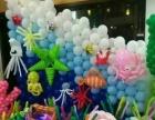 气球布置,生日布置,婚礼布置,气球小丑,氦气球,拱门