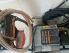 警急 转让 洗车机 124件套 吸尘器 拖顶