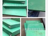 【厂家直销】尼龙板 白色尼龙板 绿色塑料板 蓝色尼龙板 MC尼龙