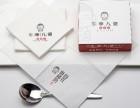 成都爱煜芳菲餐厅广告纸巾定制印logo方盒纸巾定做抽纸盒