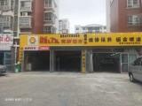 金凤区通达南街满瑞巷临街营业中汽车维修保养店转让