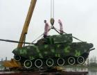 强大军事展览模型道具租赁出售