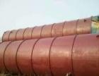 本溪出售油罐,火车罐,压力罐,水泥罐,白钢罐,汽车罐,吨桶