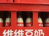 维维豆奶瓶装全城免费送货