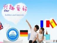 潍坊寒假青少版新概念英语培训班还是阳光外语好!