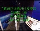VR雪山吊桥出租出售 集装箱成套设备拿去就能开展