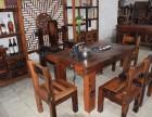 老船木茶桌椅组合批发室内外功夫茶台茶几实木简约中式茶道泡茶桌