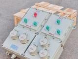 台湾BXS-防爆检修电源插座箱