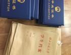 2018年湖北省秋季网教招生简章