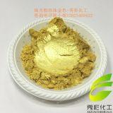 闪金色珠光粉供应,超闪金色珠光粉用法,佛山珠光粉400目图