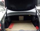 雪铁龙C5 2010款 2.3L 自动尊贵型