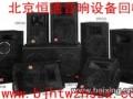 收购ktv音响功放 音响设备 广告机 液晶电视回收