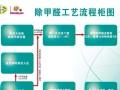 【广州亿奇科技股份公司】加盟官网/加盟/项目详情