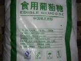 食品氯化钙 无水氯化钙 二水氯化钙