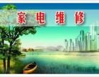 欢迎访问(佛山禅城史密斯壁挂炉 官方网站( )全国各点