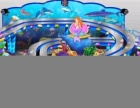 新款海洋爬山车,迷你穿梭室内大型儿童游乐设备,电玩儿童游艺机。