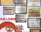 2015年深圳电工证怎么考试需要什么条件题型有哪些