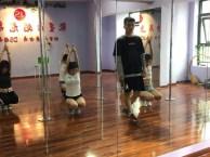 成都成渝立交哪里学爵士舞便宜,爵士舞专业培训机构