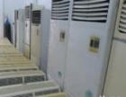 高价回收 空调 冰箱 洗衣机 电脑 展柜 库存物品