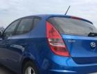 现代i302010款 1.6 手动 劲享型 4S店置换车源送质保