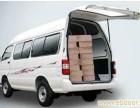郑州面包车拉货速运58电话