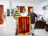北京金都学校每月1号开新课欢迎考察报名