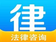 在重庆买房 定金不退怎么办