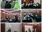 淄博金铖教育诚邀加盟多项支持确保胜利营业,轻松赚钱