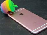 南京蘋果手機分期0首付分期意思征信不良弄
