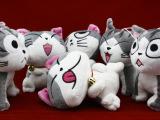 起司 猫 毛绒 玩具 娃娃 公仔 工厂 6款 小额 混批 超值