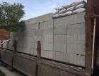 轻质隔墙板隔断安装一条龙服务