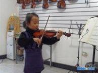 河东传艺琴行艺术中心小提琴培训