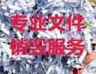 天津出租碎纸机 碎纸机出租 销售维修进口国产碎纸机