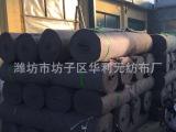 山东潍坊厂家 高速针刺无纺布 农用无纺布   加工定制 批发