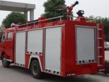 日照厂家直销5吨6吨8吨10吨民用水罐消防车货到付款