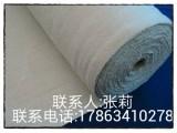 陶瓷纤维布-盛阳陶瓷纤维保温材料陶瓷纤维布