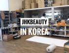 韩国皮肤管理产品仪器厂家合作代理批发