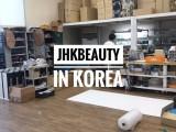 韓國皮膚管理產品儀器廠家合作代理批發